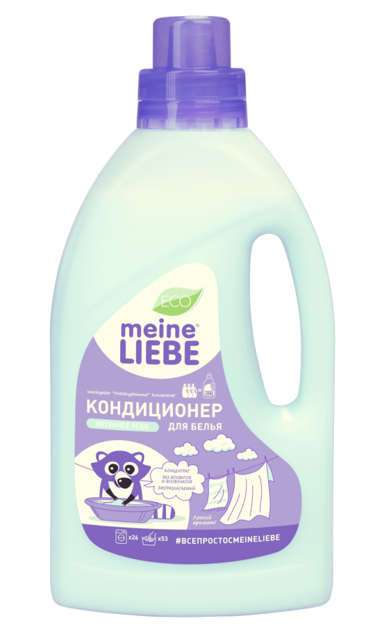 "Fabric softener ""Spring Sky"", Concentrate. Meine Liebe"