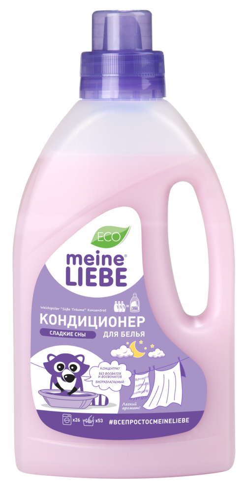 "Fabric softener ""Sweet dreams"", Concentrate. Meine Liebe"