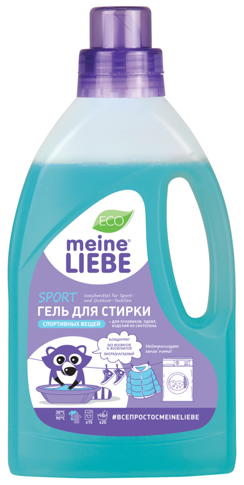 Laundry liquid for sportswear, Concentrate. Meine Liebe