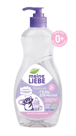 Gel for washing fruits, vegetables, children's dishes and bottles. Meine Liebe