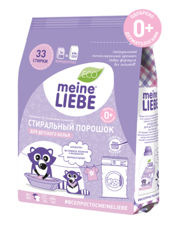 Laundry Powder, for children clothes, concentrate Meine Liebe
