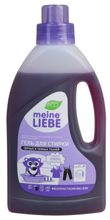 Laundry liquid for dark clothes, Concentrate. Meine Liebe