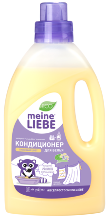 "Fabric softener ""Blooming linden"", Concentrate. Meine Liebe"