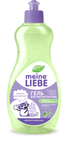 Dishwashing Gel «Melissa and Lemongrass», Concentrate. Meine Liebe