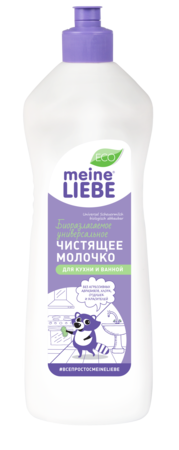 Biodegradable universal cleaning milk Meine Liebe