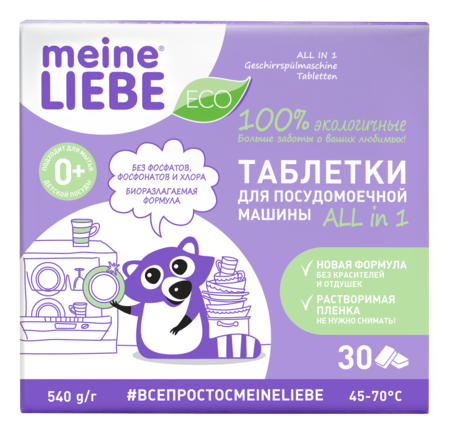 Dishwasher Tablets All in One, 30 pcs Meine Liebe