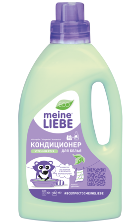 "Fabric softener ""Morning dew"", Concentrate. Meine Liebe"