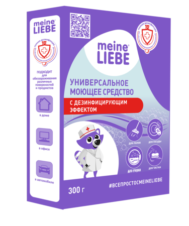 Universal detergent with a disinfecting effect Meine Liebe
