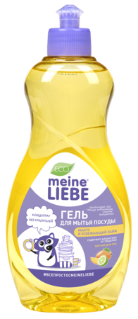 Dishwashing Gel «Mango and refreshing lime», Concentrate. Meine Liebe